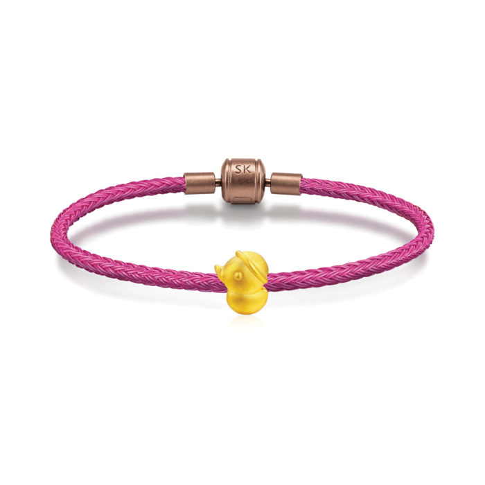 Yellow Duck Bracelet Charm