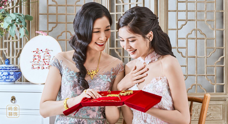 Auspicious Blessings Behind Si Dian Jin