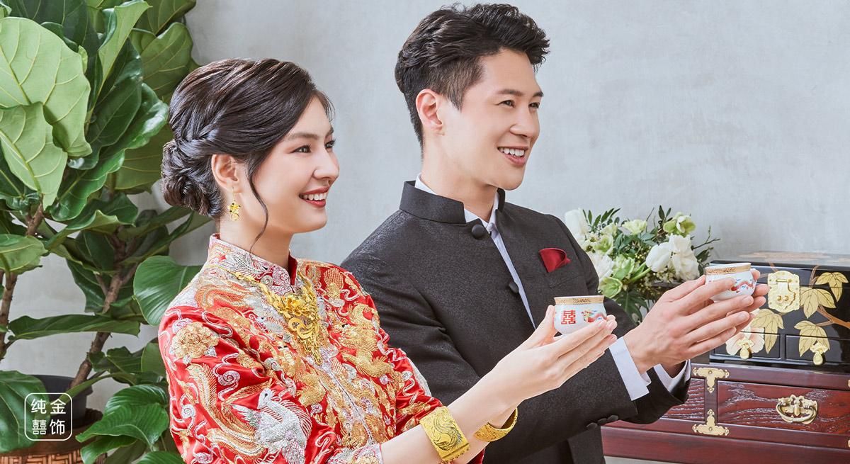 SK Jewellery - Si Dian Jin Tea Ceremony